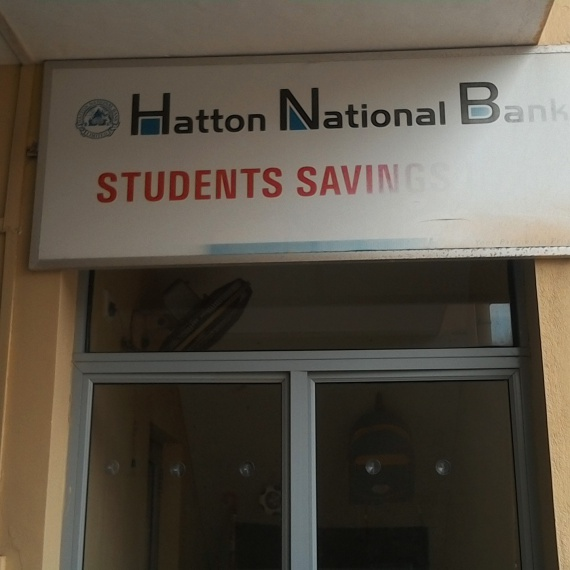 Students' Savings Unit