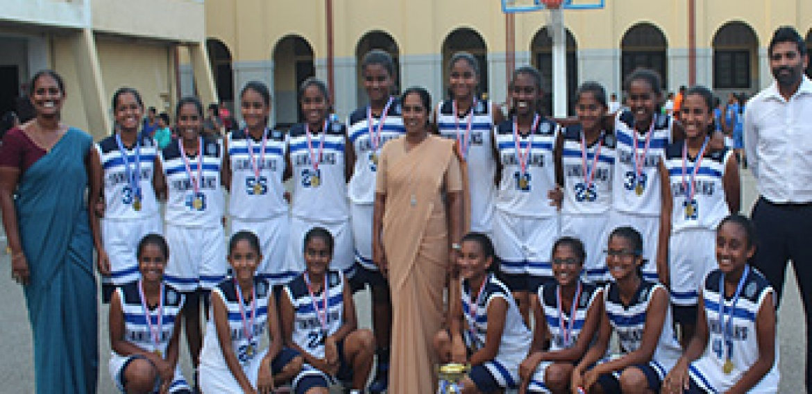 Under 15 Basket Ball All Island 2019