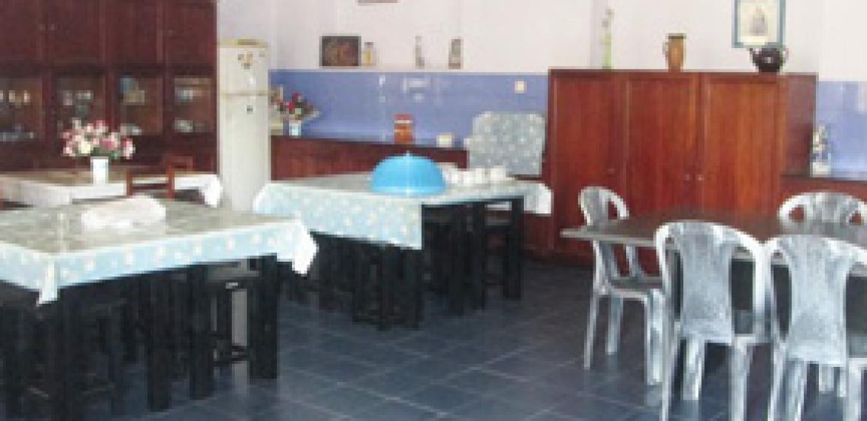 Home Economics Room
